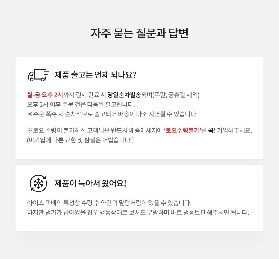 notice_Q&A_14.jpg